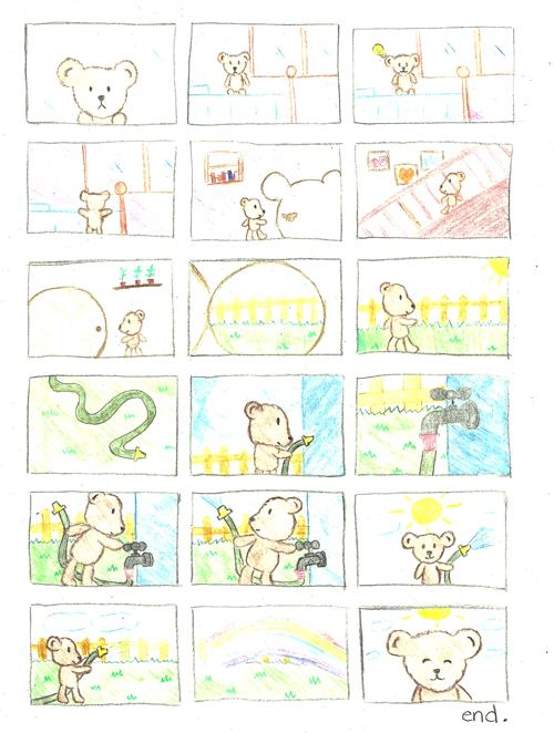 PFFT #49 Rainbow 2